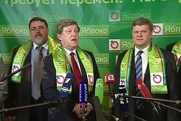 Кандидат Григорий Явлинский: политика, биография - Выборы президента России 2018