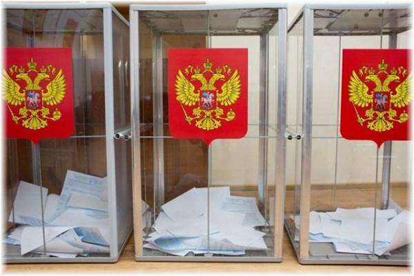 Избирком Якутии опубликовала результаты голосования в республике