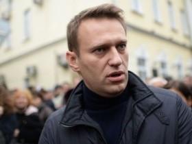 Алексей Навальный задержан за митинг в Москве