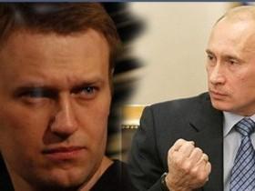 Команда Навального в настоящей западне
