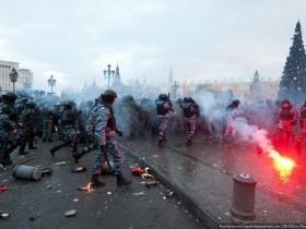 4 ноября 2017 в Москве могло произойти ужасное