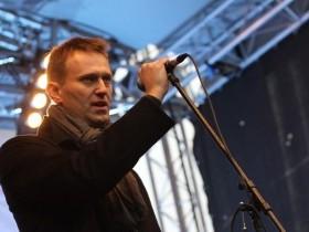 Навальному отказано в удовлетворении жалобы на ЦИК