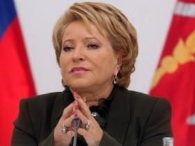 Избирателям, проживающим на Украине, предложено посетить Россию 18 марта
