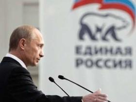 Обещания Путина, предвыборная программа