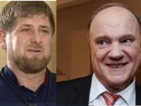 Почему Рамзан Кадыров унизил Зюганова