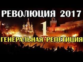 Мальцев почти устроил революцию и проиграл 10000 рублей