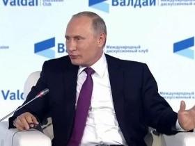Путин закончил формировать региональные предвыборные штабы