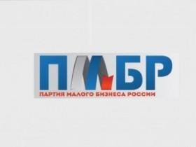 Выдвиженец Партии малого бизнеса - Юрий Сидоров