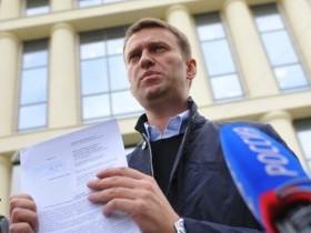 ЦИК поражён заботой о Навальном со стороны ЕС