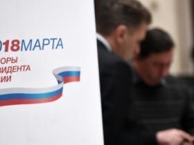 Ещё 200 000 подписей в поддержку Путина за 1 день