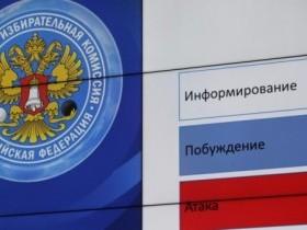 Столпак, Волынец, Черепнин, Пугачев и президент СССР – недопущенные кандидаты