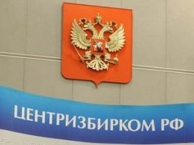 ЦИК утвердил перечень документов для кандидатов