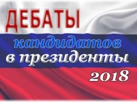 """""""Россия 24"""", дебаты 14 марта"""