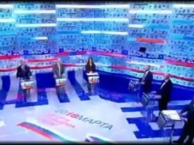 Дебаты на Первом канале 13 марта