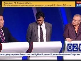 """Дебаты на """"Россия 24"""", 5 марта"""