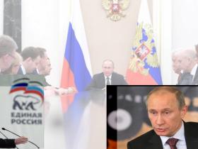 В Москве доверенными лицами Путина был проведен прием граждан