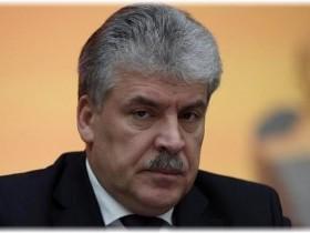 Акционеры «Совхоза им. Ленина» выиграли суд