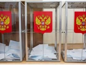 Для россиян формируют избирательные участки за рубежом