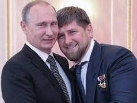 Кадыров поддерживает Путина