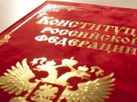 Реформа конституции РФ при поддержке Жириновского