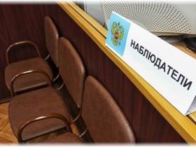 ОБСЕ не посетили общественного приемную кандидата в президенты России Путина
