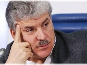 ЦИК зарегистрировал Павла Грудинина кандидатом в президенты официально