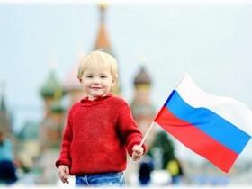 Как россияне пришли к новой самооценке и патриотизму