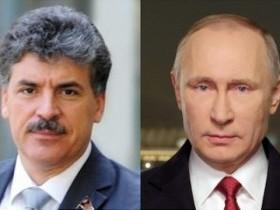 putin grudinin 280 210 - На двух полюсах: Путин и Грудинин - Выборы президента России 2018