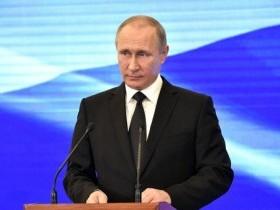 Путин объявил, что баллотируется на пост президента РФ