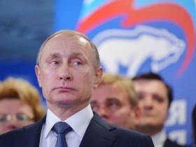Регистрация Путина судом признана законной