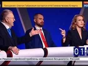 Дебаты на канале Россия 24 сегодня