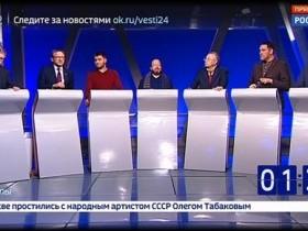 """""""Россия 24"""", дебаты 15 марта"""