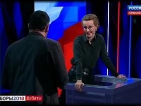 Дебаты на «Россия 1», 13 января