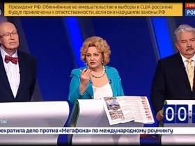 """""""Россия 24"""", дебаты 6 марта"""
