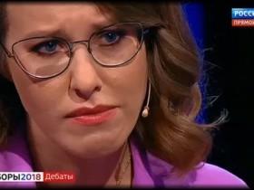 Дебаты на «Россия 1», 14 января