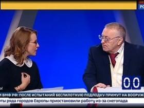 Дебаты на «Россия 24», 1 марта