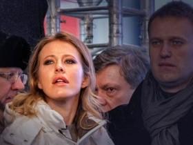 Утверждена кандидатура Ксении Собчак на участие в предвыборной гонке
