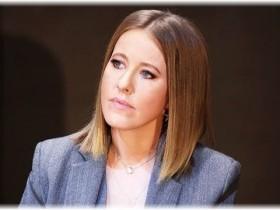 Создание правой партии - цель Ксении Собчак