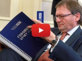Борис Титов видео