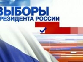 ЦИК исключил двойников и мёртвые души из списков избирателей