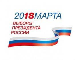 Опрос населения от 16-18 февраля: 60% - минимальный процент участников в выборах