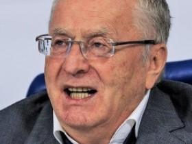 Жириновский сформировал кабинет министров на случай своей победы на выборах президента