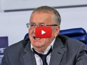 Владимир Жириновский видео