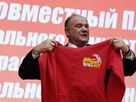 Кандидат в президенты Геннадий Зюганов