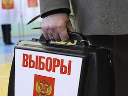 Предварительные результаты голосования 2018 по экзит-поллам