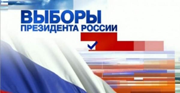 За кандидатов в президенты начался период агитации в СМИ